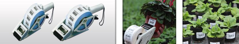 Spendegeraet-Towa-Etikettenspender